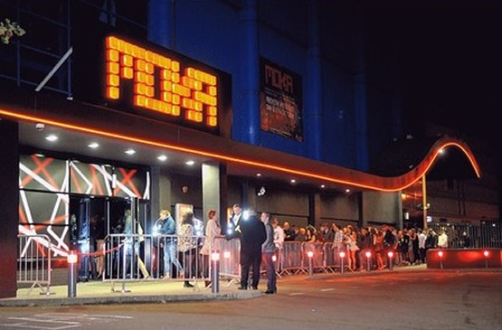 Picture of Moka Nightclub Crawley